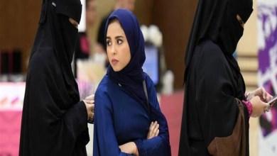 Photo of شروط لإصدار أو تجديد جواز السفر للمرأة السعودية