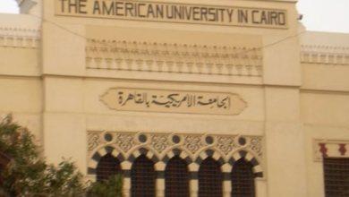 Photo of الجامعة الأمريكية بالقاهرة تصدر كتابًا عن أبرز 100 مسجد حول العالم