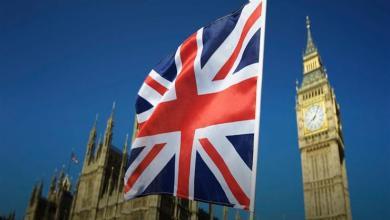 Photo of وثائق مسربة: بريطانيا ستواجه نقصًا في الوقود والغذاء