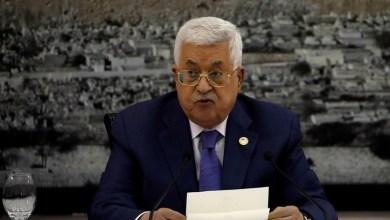 Photo of الرئيس الفلسطيني يقيل جميع مستشاريه