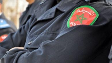 Photo of المغرب يوقف إسرائيليًا يشتبه بتزويره جوازات سفر