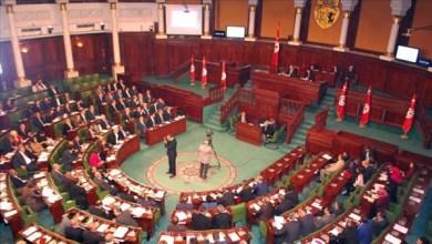 Photo of البرلمان التونسي يصادق بالأغلبية على تعديل القانون الانتخابي