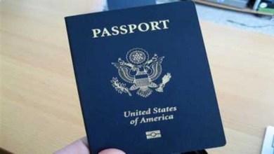 Photo of تعديلات جديدة تقيد حق الحصول على الجنسية الأمريكية تلقائيًا لبعض الفئات