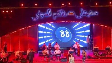 Photo of رغم سقوطها على المسرح .. ميادة تُسعد الجمهور التونسي في مهرجان صفاقس