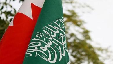 Photo of البحرين ترحب بدعوة السعودية لعقد اجتماع لبحث تطورات عدن