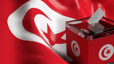 Photo of تونس تغلق أبواب الترشح لانتخابات الرئاسة اليوم.. وهؤلاء أبرز المتقدمين