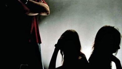 Photo of ميشيجان تستضيف منتدى حول الاتجار بالبشر