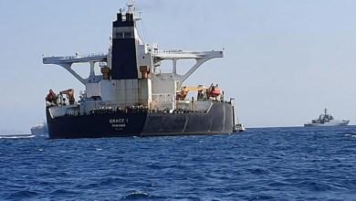 Photo of ناقلة النفط الإيرانية إدريان داريا تقترب من سواحل سوريا