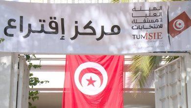 Photo of 45% نسبة المشاركة في الانتخابات الرئاسية بتونس
