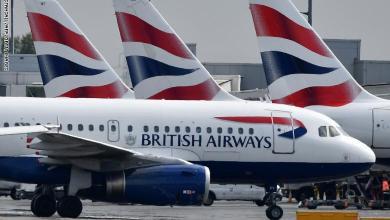 Photo of طيارو الخطوط الجوية البريطانية يبدأون إضرابًا لمدة يومين
