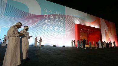 Photo of تعرف على شروط وتفاصيل التأشيرة السياحية السعودية الجديدة