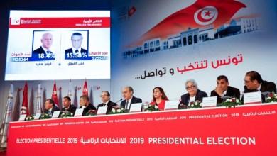 Photo of عقبات قانونية قد تلغي نتائج انتخابات الرئاسة التونسية