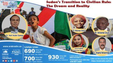 Photo of بين الهوية والديمقراطية والاقتصاد.. خبراء يختلفون حول توصيف أزمة السودان