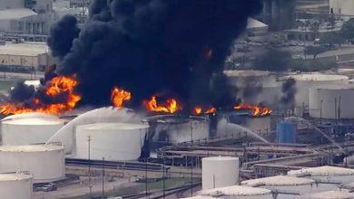 Photo of انفجار وحريق في مصنع كيماويات بتكساس