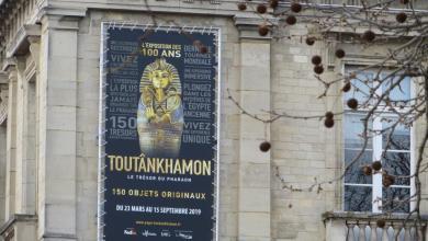 "Photo of رقم قياسي لزوار معرض ""توت عنخ آمون"" في باريس"