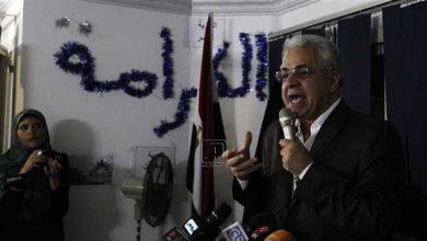 Photo of حزب حمدين صباحي يعلن تجميد نشاطه السياسي في مصر
