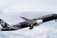 Photo of توقف الرحلات الجوية من نيوزيلندا بسبب إنذار حريق