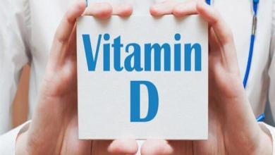 """Photo of 42 بالمئة من الأمريكيين يعانون نقصًا في فيتامين """"د"""""""