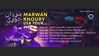 Photo of مروان خوري يغني لأول مرة في أمريكا