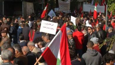 Photo of تجدد المظاهرات في لبنان وسط انتشار أمني (فيديو)
