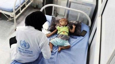 Photo of إغلاق 175 منشأة صحية تابعة للأمم المتحدة باليمن