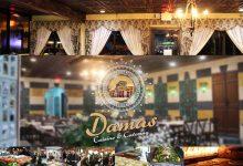 Photo of Damas Cuisine مطعم داماس كوزين
