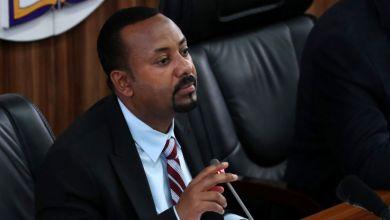 Photo of اطلاق نار جنوب إثيوبيا وسط هتافات ضد أبي أحمد