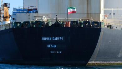 Photo of بومبيو: إيران تنقل النفط إلى سوريا.. فهل سيحاسبها العالم؟