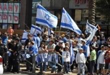 Photo of مظاهرات المنطقة تنتقل لإسرائيل وإعلان حالة الطوارئ