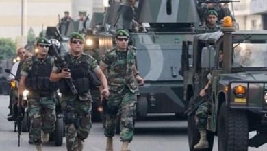 Photo of وصول تعزيزات أمنية إلى مقر إقامة رئيس الحكومة اللبناني