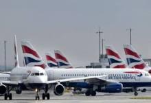 Photo of بريطانيا ترفع قيود الرحلات الجوية على مطار شرم الشيخ