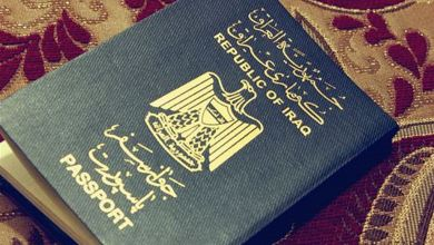 Photo of إيران تعلن إلغاء تأشيرات الدخول للعراقيين