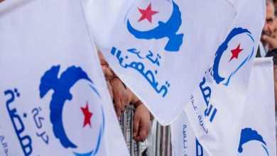 Photo of النهضة التونسية تعتمد خارطة طريق لتشكيل الحكومة الجديدة