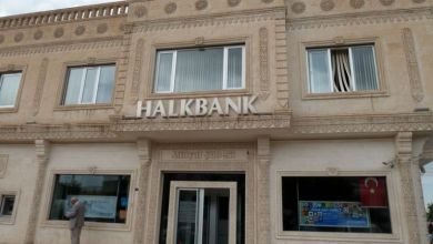Photo of أمريكا تفرض عقوبات جديدة على بنوك تركية
