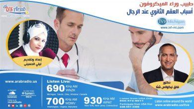 Photo of هل تعانون مشكلة في إنجاب طفل ثان.. إليكم الأسباب وطرق العلاج