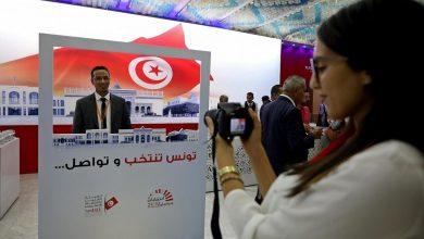 Photo of التونسيّون ينتخبون برلمانهم الثالث وسط أجواء سياسية مشحونة