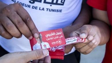 Photo of استمرار سجن نبيل القروي يهدد مصداقية الانتخابات الرئاسية التونسية