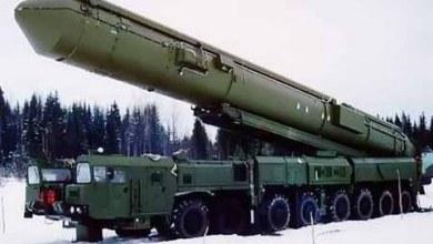 Photo of الدفاع الروسية: أمريكا تخطط لإجراء اختبارات لصواريخ محظورة