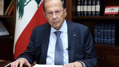 Photo of رئيس لبنان: لن نتعرض لانهيار مالي واقتصادي