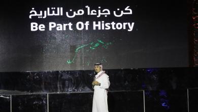"""Photo of """"الدرعية"""" السعودية تفتح أبوابها للعالم .. 4 بطولات عالمية وميدان لـ15 ألف متفرج"""
