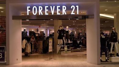"Photo of متاجر ""Forever 21"" الشهيرة تعتزم إعلان إفلاسها"