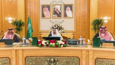 Photo of قرار جديد للأجانب لمزاولة الأنشطة في السعودية
