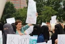 Photo of انتقاد لاذع للحكومة الهولندية بسبب قانون يستهدف المسلمات