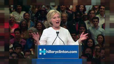 Photo of هيلاري كلينتون ترغب في خوض انتخابات الرئاسة الأمريكية