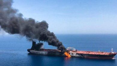 Photo of انفجار بناقلة إيرانية في البحر الأحمر وأنباء عن تعرضها لضربات صاروخية