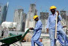 Photo of قطر تلغي نظام الكفالة للعمال الأجانب وتضع حد أدنى للأجور
