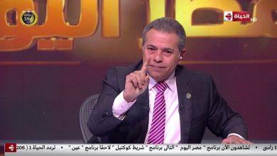 Photo of إعلامي مصري يتوقع تفكيك أمريكا إلى دويلات