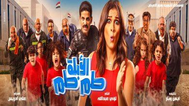 Photo of فيلم مصري في افتتاح أول دار عرض سينمائي بالسودان منذ 30 عامًا