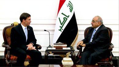 Photo of أمريكا تؤكد حصولها على إذن الحكومة العراقية لدخول قواتها وعبد المهدي ينفي