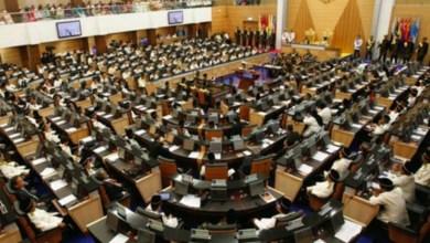 Photo of برلمان ماليزيا يلغي قانون الأخبار الكاذبة المثير للجدل